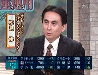 松島修テレビ出演
